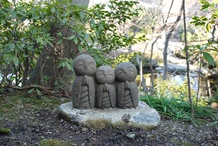 Sophie no sekai le monde de sophie for Le jardin japonais sophie walker