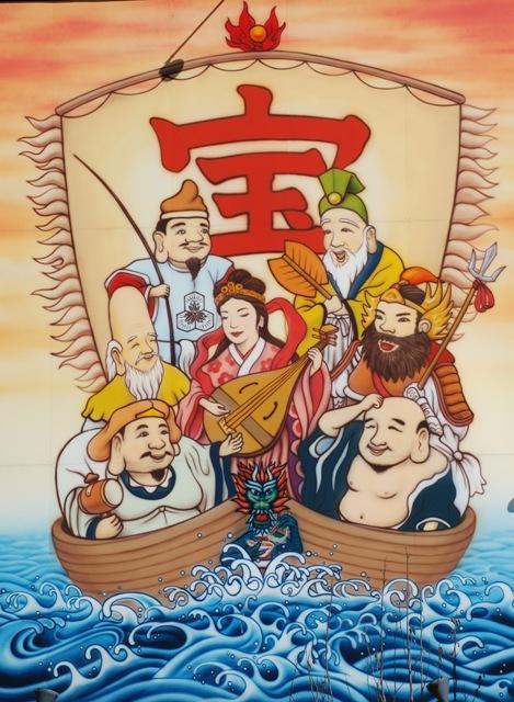 http://blog.de-novion.com/dotclear/images/10%202008/03/shischifukujin/dieux8.JPG