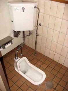 toilettes 1 no sekai le monde de